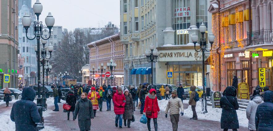 Moskaus Innenstadt