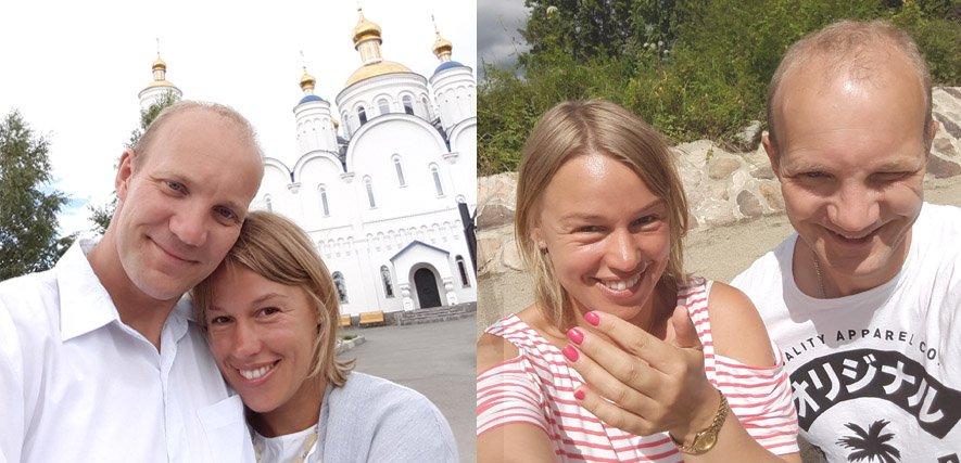 Glückliches Paar Svetlana und Daniel
