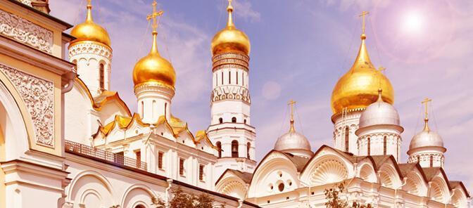 Reisetipps Russland