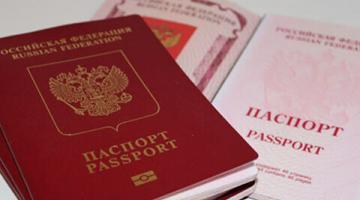Ausweis Russland