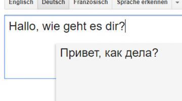 Online-Übersetzer
