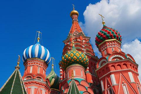 Russland Visa Arten