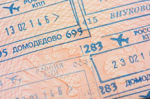 Beispiel russisches Touristenvisum